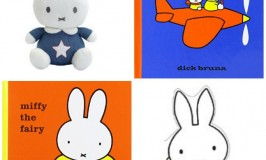 Miffy giveaway Crafts on Sea